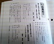Dsc_0439