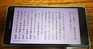 Kindle_006