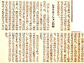 1991214_2