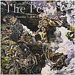 The_pen