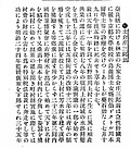19178_1_2