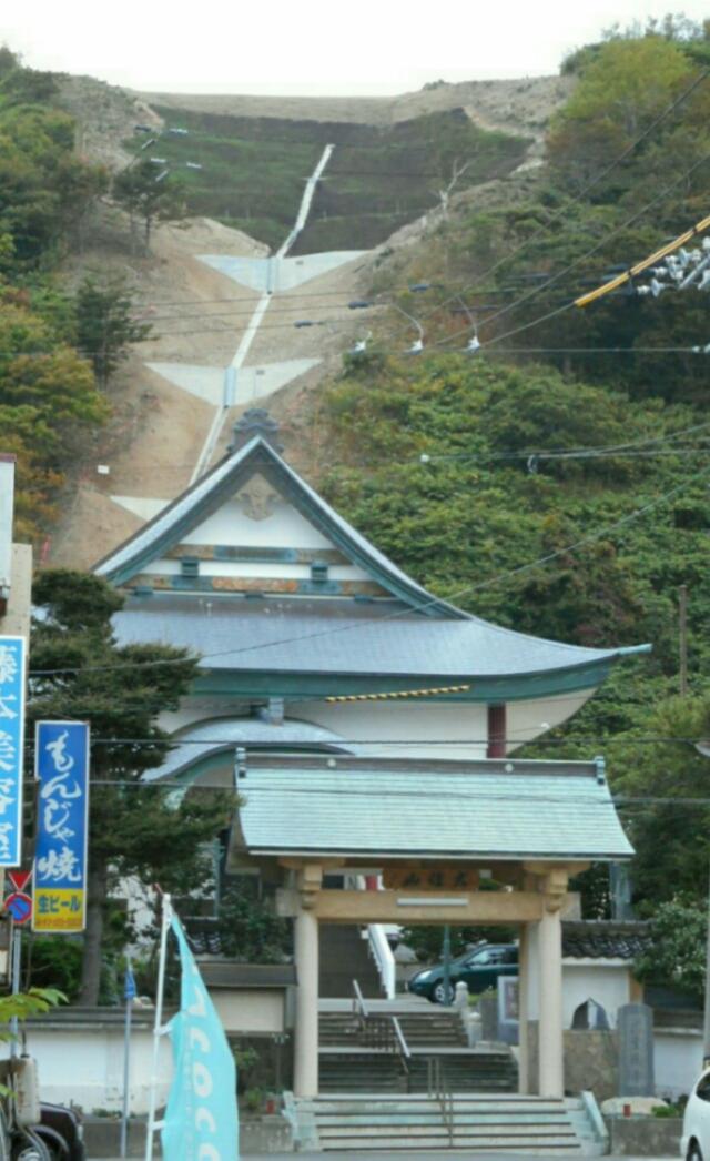 稚内のお寺、の裏山