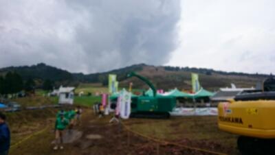 林業機械展
