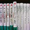 静岡の書店