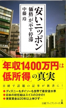 Img001_20210711163201