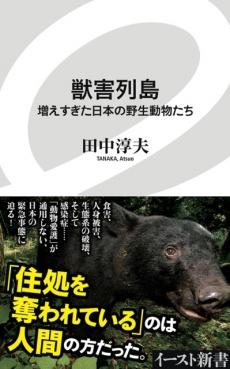 Jugai_cover