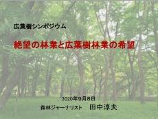 Photo_20200910120201