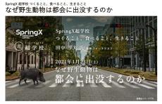 Photo_20210116170901