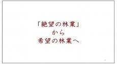 Photo_20210825213401
